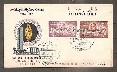 Fdc Palestine 1958 Gaza Human Rights