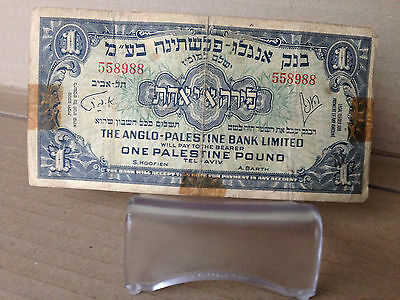 1948-52 Anglo-Palestine Bank One Pound / Not a dealer