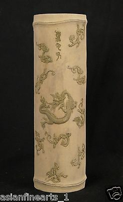 Old Chinese Antique White Ink Block with Raised Carving and Calligraphy #701