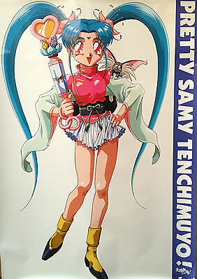 Tenchi Muyo 1994 Vintage Japan Movic Poster Aic Pioneer 42 X 60 Inches Huge Sami