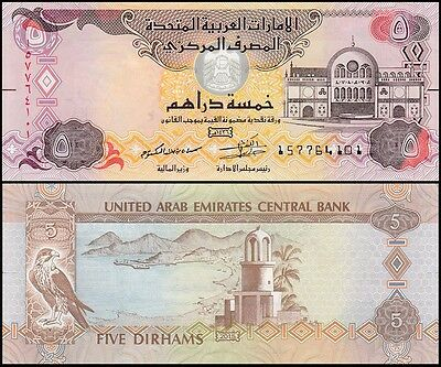 United Arab Emirates - UAE 5 Dirhams Banknote, 2015, P-26c, UNC
