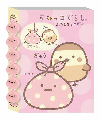 "San-X Sumikko Gurashi ""Friends"" Small Folding Memo / Notepad (Furoshiki/Sparrow)"