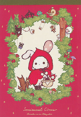"San-X Sentimental Circus ""Red Riding Hood"" Memo / Notepad (#2)"