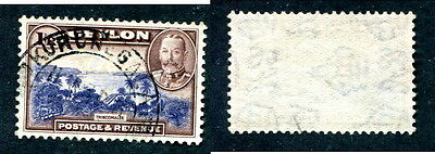 Used Ceylon #274 (Lot #10456)