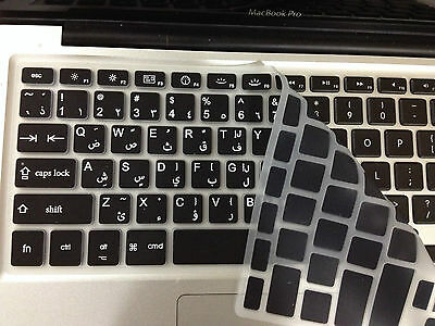 """Black - Arabic PC Layout Keyboard Silicon Cover for Macbook Pro 13"""" 15"""", Air 13"""""""