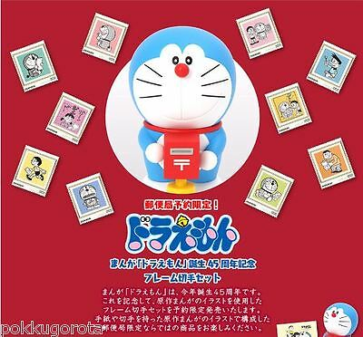 Draemon 45 Anniversary Postage Stamp and 65mm Figure Japan Post Limited Rare