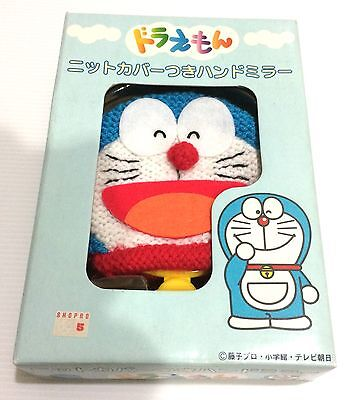 "Japan Import Vintage 2000 ""Doraemon"" Mirror with Crochet Case New in Box"