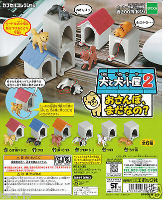 Capsule Collection Dog and Kennel 2 Doghouse Figurine Gashapon Epoch Japan