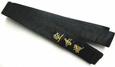 Karate Black Belt SATIN (OSAKA JAPAN) Embroidery in Japanese 300cm x 4.75cm (MTS