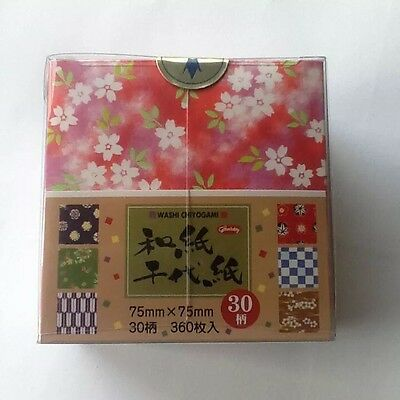 """Japanese Origami Paper Washi Chiyogami 360's 3"""" 75Mm Single Sided 30 Designs"""