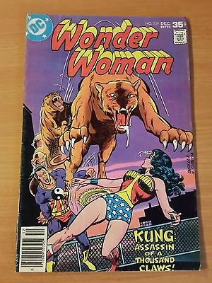 Wonder Woman #238 ~ FINE - VERY FINE VF ~ 1977 DC Comics