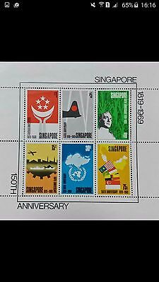 Singapore 1819 - 1969 Stamp -150th anniversary