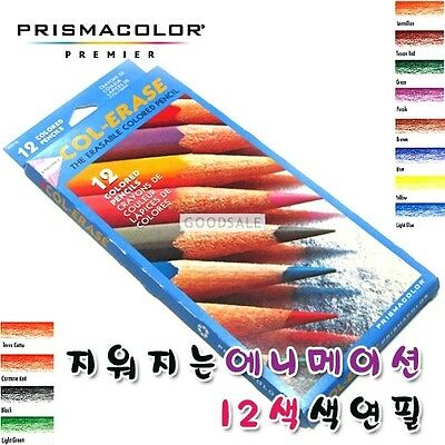 Sanford Prismacolor Col-erase Pencils 12 color Set for animation drawing