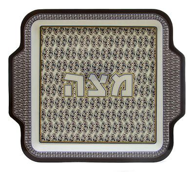 Floral Plate PASSOVER Seder Holy Matzoh Matza Jewish Israel Pesach Holiday Dish