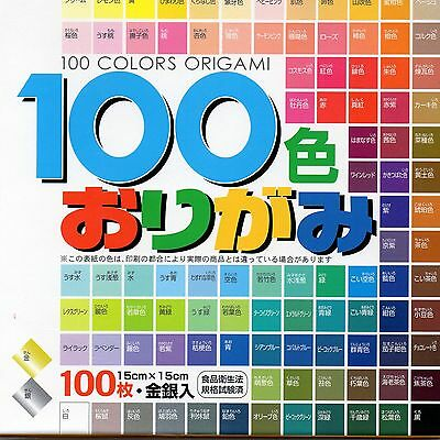 """Japanese Origami Paper 100 Colour Plains 100's 6"""" 150Mm Single Sided"""