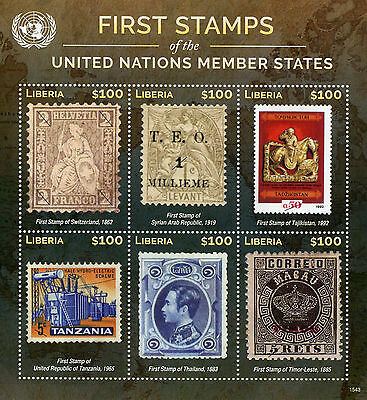 Liberia 2015 MNH First Stamps UN United Nations Member States 6v M/S V