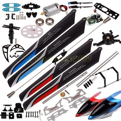 Double Horse DH 9104 3CH Volitation RC Helicopter Replacement Spare Parts