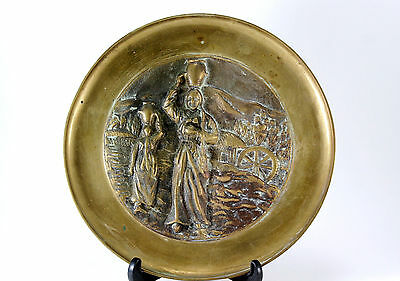 Antique Heavy Bronze Brass Gold Tone Metal Plate Charger Women with Water Jug