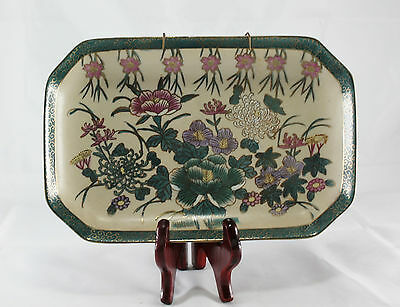 Vintage Oriental Floral Asian Chinese Tray Wall Hanging Plate Charger