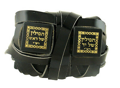 Kosher Ashkenaz Tefillin Peshutim for Right Handed