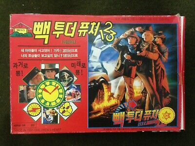 RARE! 1991 Vintage BACK TO THE FUTURE Korea Board Game Toy TABLE GAME US Movie