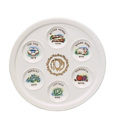 Vintage Look Ceramic Passover Seder Plate - 10.5 Inch Round, New, Free Shipping