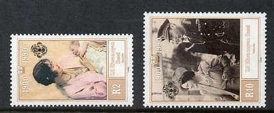 Zil Elwannyen Sesel MNH 1990 The 80th Anniversary of the Birth of H.R.M.