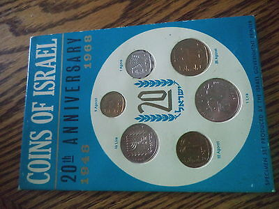 COINS OF ISREAL 20th Anniversary 1948-1968 New In Pack