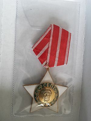 Antique Medal from September 9th, 1944