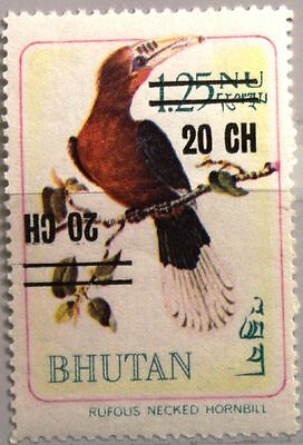 BHUTAN 1970 405 117J DOUBLE ovp INVERTED DD ÜD Definitives Fauna Vogel MNH YG