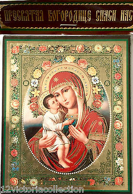 HOLY MOTHER ZHIVITSKAYA RUSSIAN ORTHODOX ICON Virgin Mary