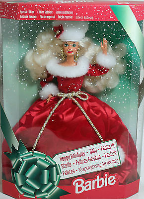 Happy Holidays Gala International Barbie 1994, NRFB Mint w/LN box 12432