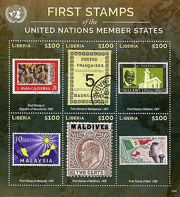Liberia 2015 MNH First Stamps UN United Nations Member States 6v M/S II
