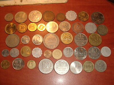 Israel lot of 42 Different Coins from 1949 and up, inc. Special Addition & Rare