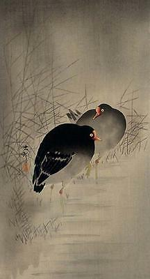 Japanese Reproduction Woodblock Print 2 by Ohara Koson on Cream Parchment Paper.
