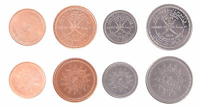 Oman 5, 10, 25, 50 Baisa Coin Set, 2015, Mint, Commemorative 45th National Day