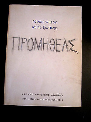 Robert Wilson Iannis Xenakis Collectible Theater Program Athens Concert Hall