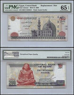 Egypt 200 Pounds, 2013, P-69, Seated Scribe,Replacement/Star,PMG 65