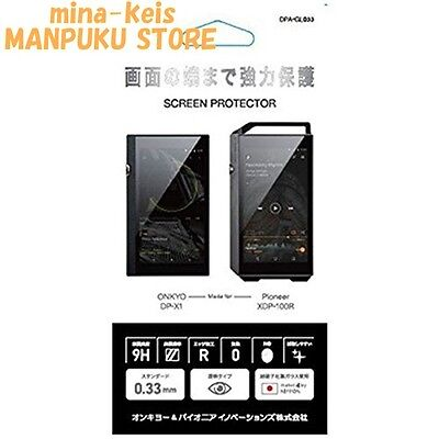 ONKYO Screen Protector DPA-GL033 for DP-X1/XDP-100R from JAPAN F/S with tracking