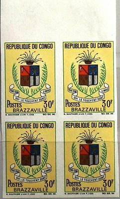 KONGO BRAZZAVILLE 1967 138 U 167 4x Jahrestag Revolution Coat of Arms Wappen MNH
