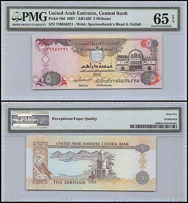United Arab Emirates (UAE) 5 Dirhams, 2007, P-19d, UNC, PMG 65 EPQ
