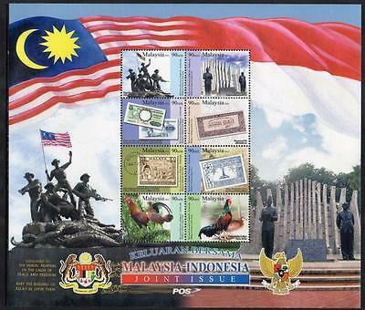 Malaysia MNH 2011 Joint Issue with Indonesia M/S