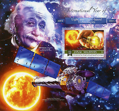 Maldives 2015 MNH International Year of Light & Light-based Tech 1v S/S Einstein