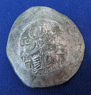 Stunning Byzantine Silver Cup Shape Coin  Isaac II Angelus  11th Century (926m-)
