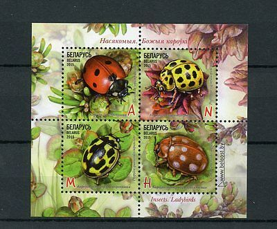 Belarus 2015 MNH Insects Ladybirds Ladybugs 4v M/S Beetles