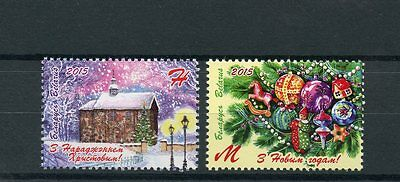 Belarus 2015 MNH Merry Christmas & Happy New Year 2v Set Christmas Tree Baubles