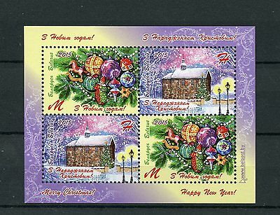 Belarus 2015 MNH Merry Christmas & Happy New Year 4v M/S Christmas Tree Baubles