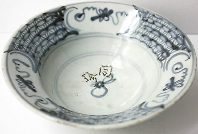 Antique 17th c. Chinese blue & white Kraak Porcelain Bowl Bats Qing Dynasty