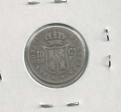 1881 Philippines (Spain COLONY) silver 10 CENTIMOS (centavos)