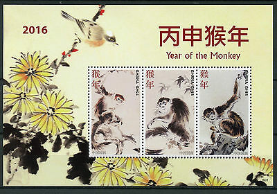 Ghana 2016 MNH Year of Monkey 3v M/S Chinese Lunar New Year
